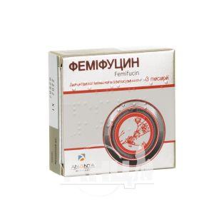 Феміфуцін песарії 100 мг №3