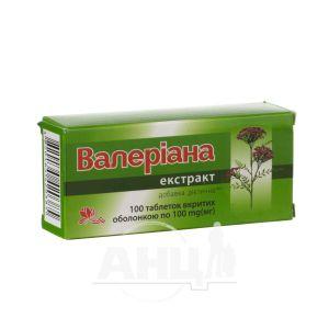 Валеріана екстракт таблетки 20 мг №50