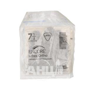 Перчатки латексные хирургические стерильные без пудры Encore latex ortho размер 7,5 пара