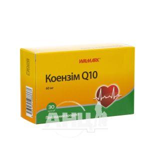 Коензим Q10 60 мг капсули №30