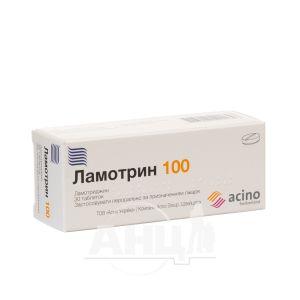 Ламотрин таблетки дисперговані 100 мг блістер №30