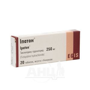 Іпатон таблетки вкриті оболонкою 250 мг блістер №20