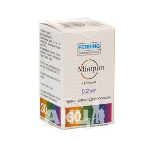 Мінірин таблетки 0,2 мг флакон №30