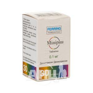 Мінірин таблетки 0,1 мг флакон №30