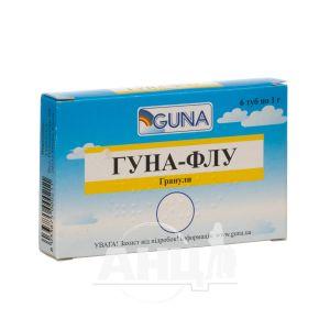 Гуна-Флу гранулы туба 1 г №6