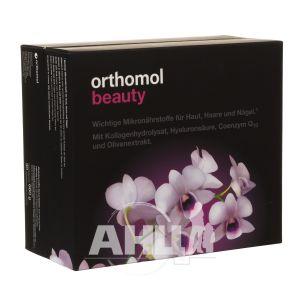 Вітамінний комплекс Orthomol Beauty для жінок шкіра, волосся, нігті №30