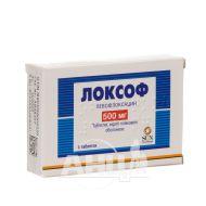 Локсоф таблетки покрытые пленочной оболочкой 500 мг блистер №5