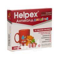 Хелпекс Антиколд Нео для дітей порошок для орального розчину саше 2.5 г з малиновим смаком №6