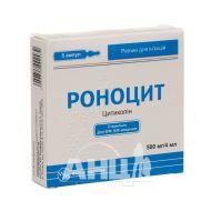 Роноцит розчин для ін'єкцій 500 мг/4 мл ампула 4 мл №5