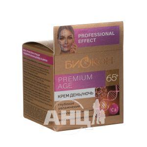 Крем денний і нічний Біокон Professional Effect Premium Age 65+ 50мл