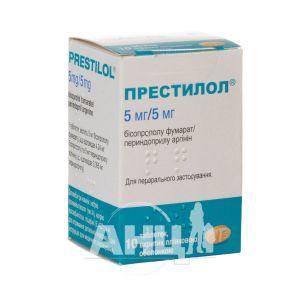 Престилол 5мг/5мг таблетки покрытые пленочной оболочкой 5 мг/5 мг контейнер №10