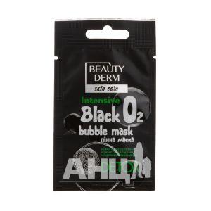 Маска Beauty Derm пінна для обличчя Black Bubble 7 мл