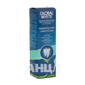Гель Global White для порожнини рота ремінералізуючий 40 мл