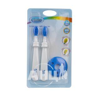 Зубна щітка для зубів і ясен Lindo рк 072 №2