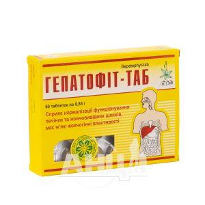 Гепатофіт-таб таблетки 0,85 г №60