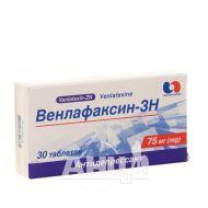 Венлафаксин-ЗН таблетки 37,5 мг блистер №30