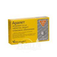 Аралет таблетки вкриті плівковою оболонкою 2,5 мг блістер №30