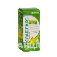 Слабилакс-Здоровье капли оральные 7,5 мг/мл флакон 15 мл