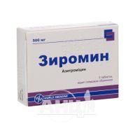 Зиромин таблетки вкриті плівковою оболонкою 500 мг блістер №3
