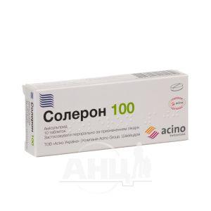 Солерон-100 100 мг таблетки №10