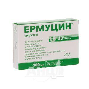 Ермуцин капсули тверді 300 мг блістер №20