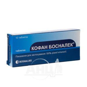 Кофан Босналек таблетки блістер №10