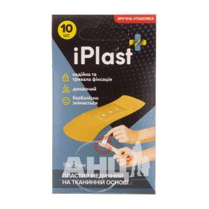 Пластир медичний Iplast 1,9х7,2см №10