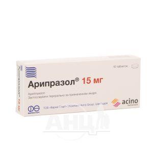 Арипразол таблетки 15 мг блистер №10