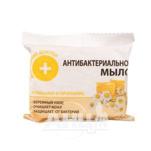 Мыло антибактериальное Домашний доктор ромашка прополис 70 г