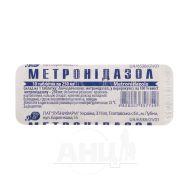 Метронідазол таблетки 250 мг блістер №10