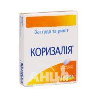 Коризалия таблетки покрытые оболочкой №40