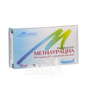 Метилурацил суппозитории ректальные 0,5 г стрип №10