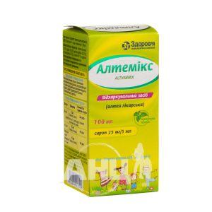 Алтемікс сироп 25 мг/5 мл флакон 100 мл