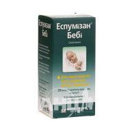 Эспумизан Беби капли оральные эмульсия 100 мг/мл флакон 50 мл