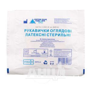 Перчатки смотровые латексные стерильные размер 8-9 №2