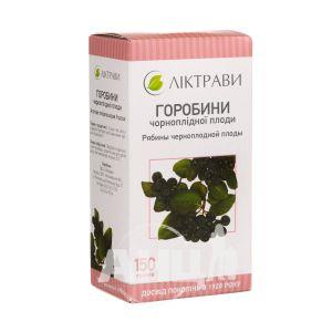 Горобини чорноплідної плоди пачка з внутрішним пакетом 150 г