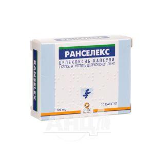 Ранселекс капсули 100 мг №10