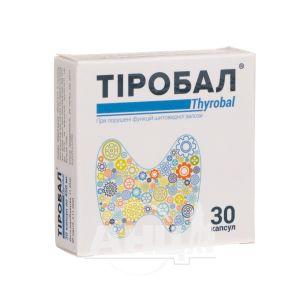 Тіробал капсули №30