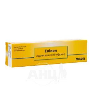 Епіпен розчин для ін'єкцій 0,3 мг/доза попередньо наповнена ручка 2 мл №1