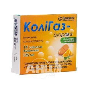 Колигаз-Здоровье капсулы мягкие 125 мг блистер №30