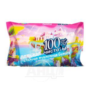 Влажная туалетная бумага 100% чистоты для детей №36