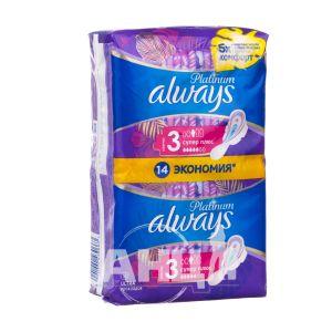 Прокладки гігієнічні ультратонкі Always Ultra Platinum Super plus №14