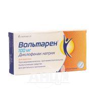 Вольтарен супозиторії 100 мг стрип №5