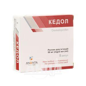 Кедол розчин для ін'єкцій 50 мг/ 2 мл ампула 2 мл №5