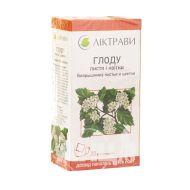 Боярышника листья и цветки 2,5 г фильтр-пакет №20