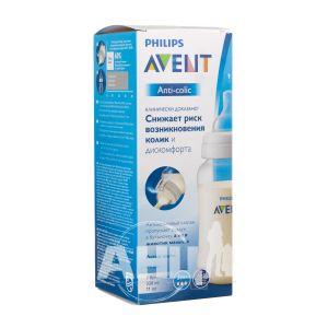 Бутылочка для кормления Philips Avent 816/17 330 мл