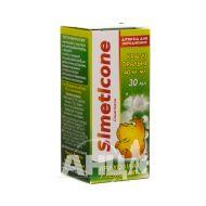 Симетикон капли оральные 40 мг/мл флакон 30 мл