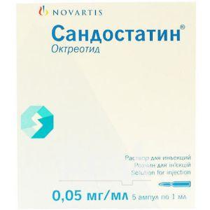 Сандостатин раствор для инъекций 0,05 мг ампула 1 мл №5