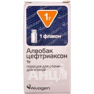 Алвобак порошок для раствора для инъекций 1 г флакон №1