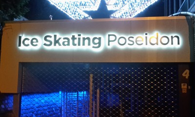 Ice Skating Poséidon